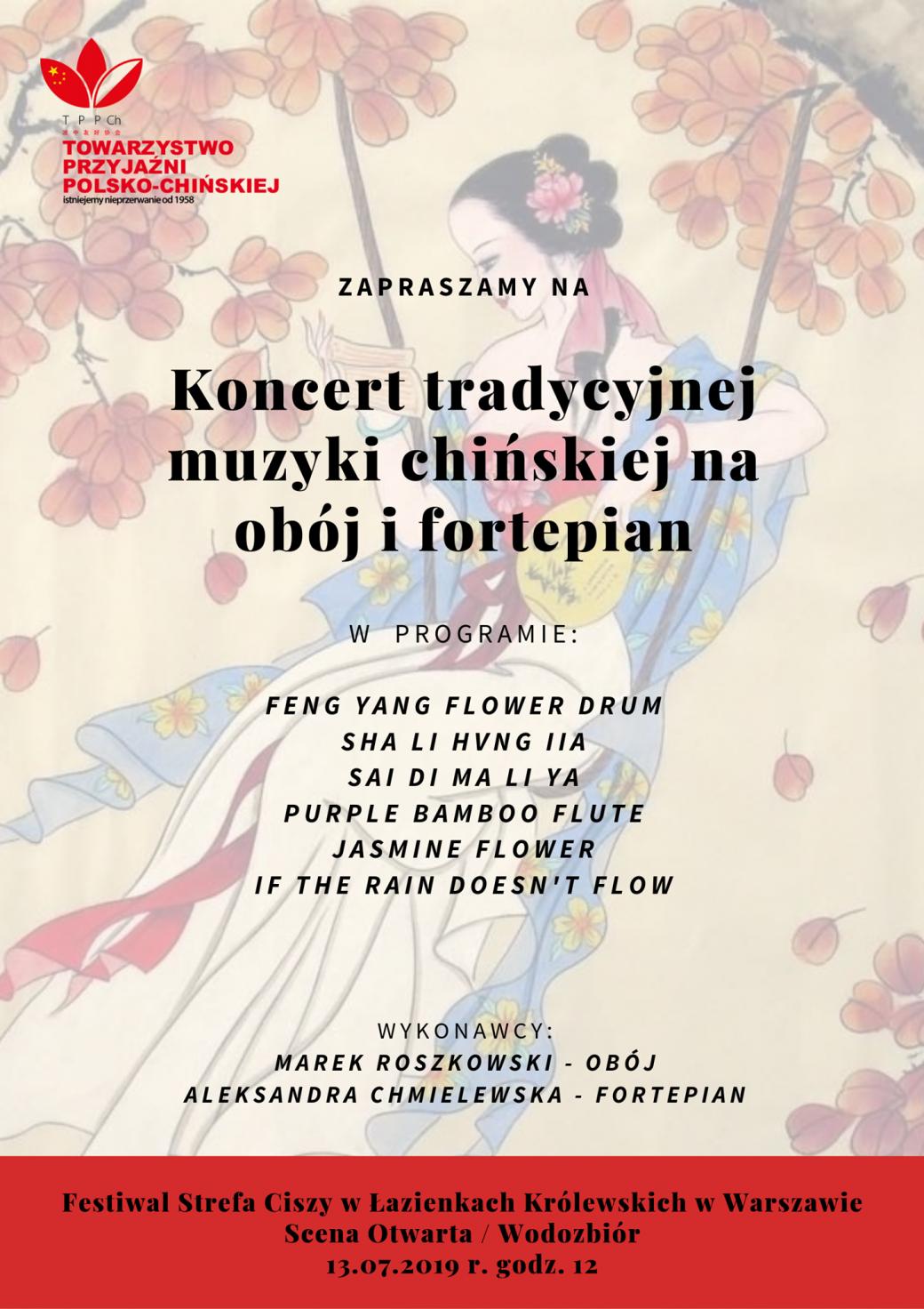 13 Lipca 2019 G 1200 łazienki Królewskie Koncert